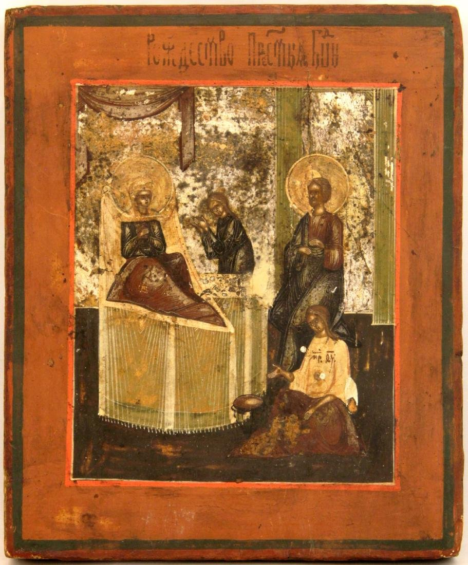 Nativity of Mary Russian Icon, 19th C
