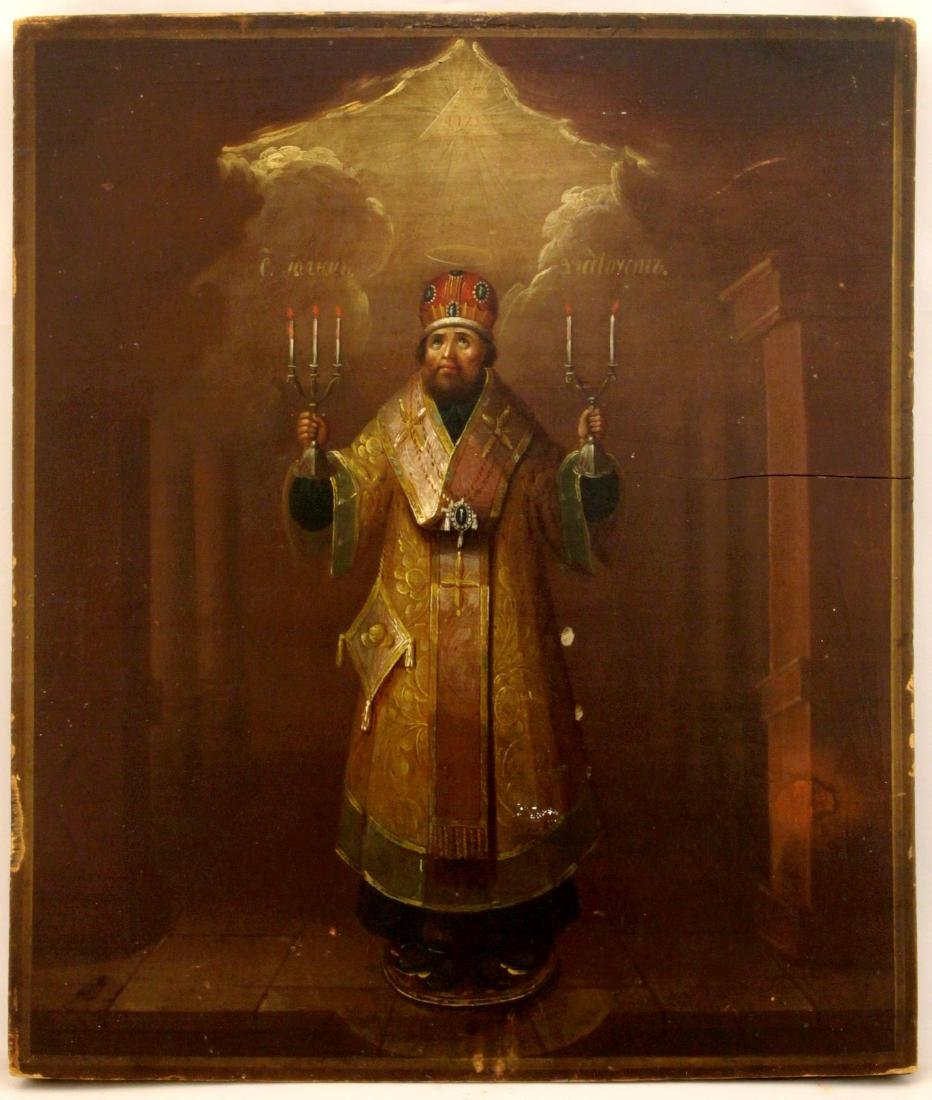 Saint John Chrysostom Russian Icon, 19th C