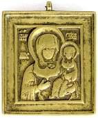 Our Lady Hodegetria of Smolensk Russian Icon, 19th C
