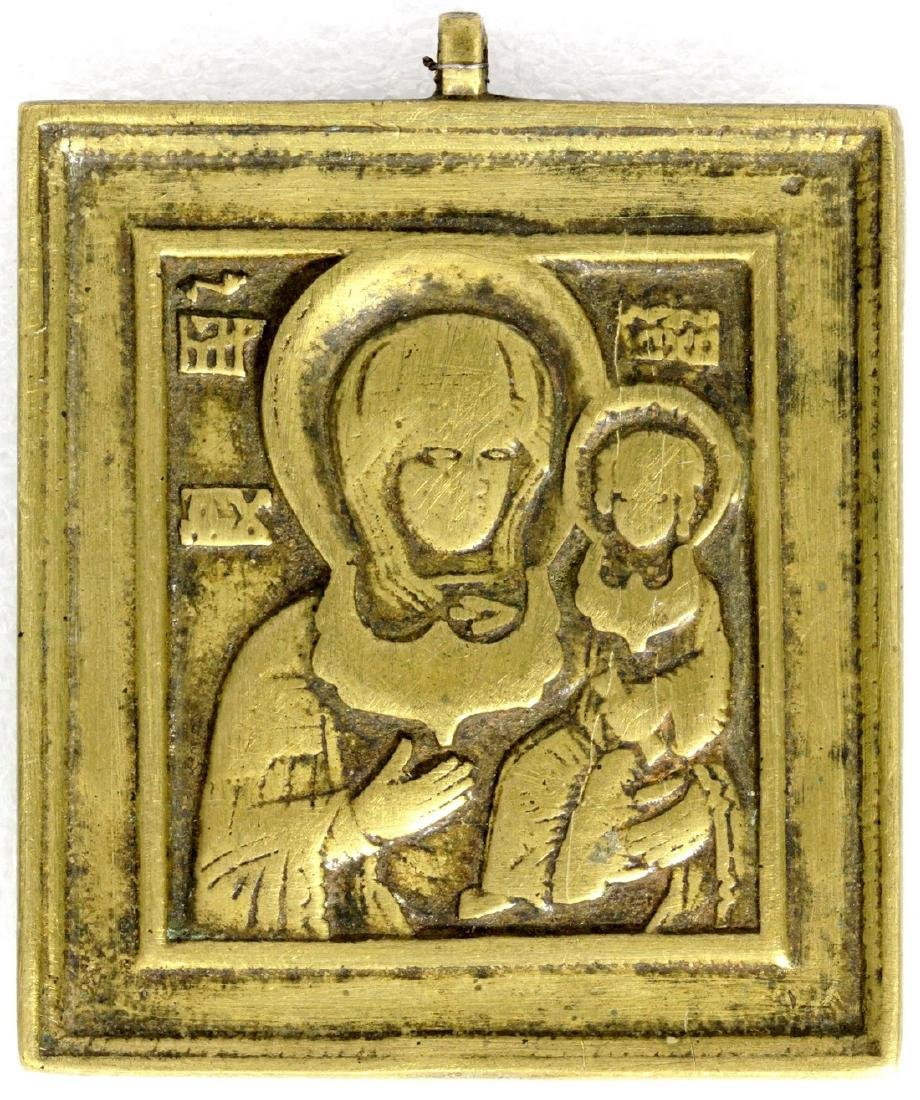 Our Lady Hodegetria of Smolensk Russian Icon, 19th C