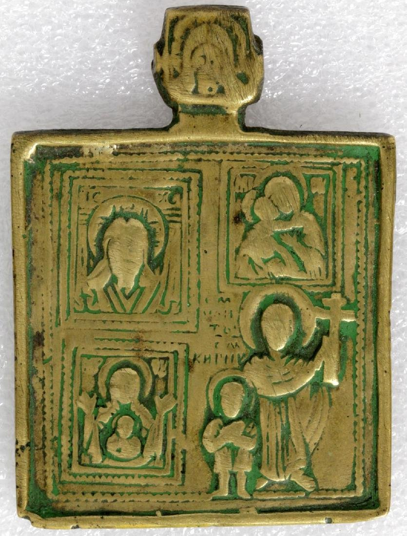 Saints Russian Metal Icon, 18th C