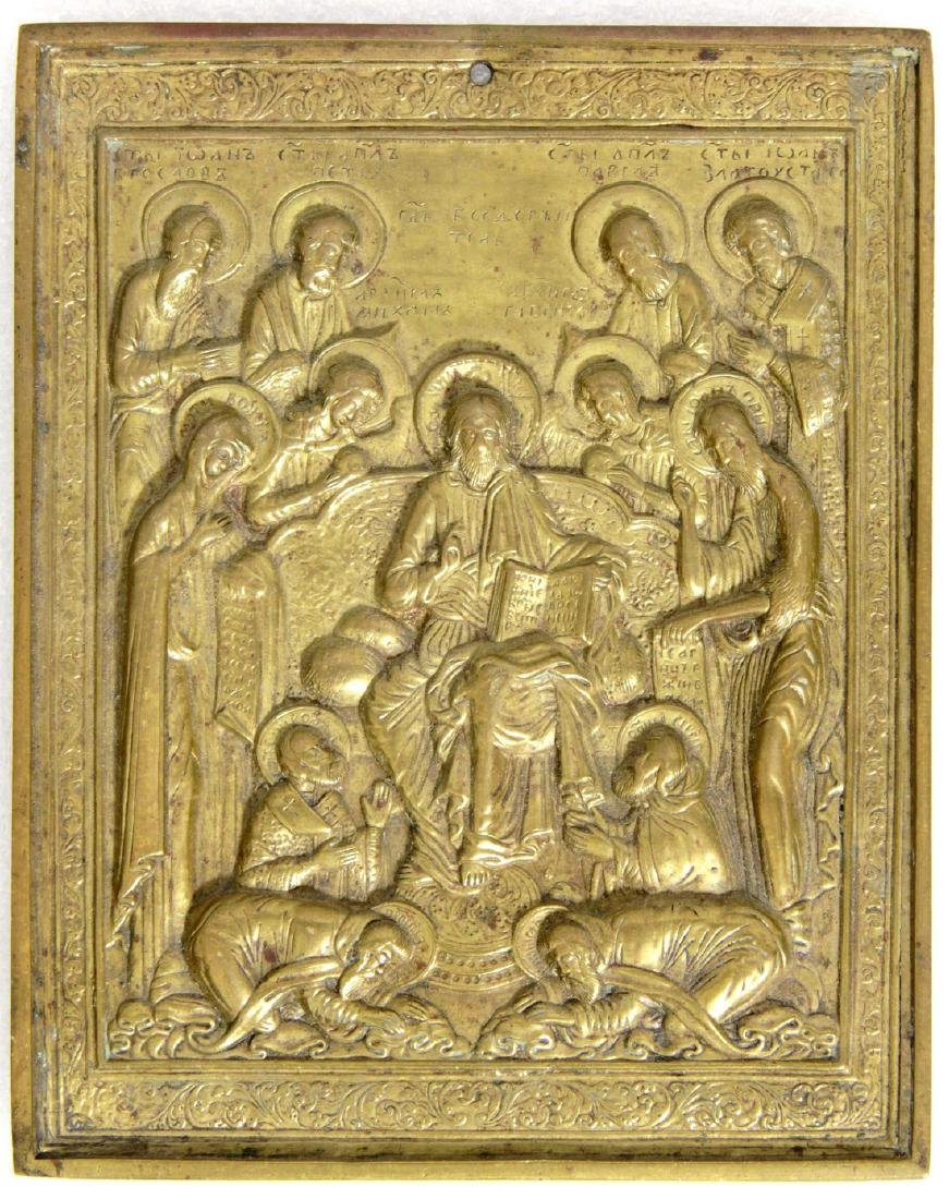 Christ the Almighty Enthroned Russian Icon, 18th C