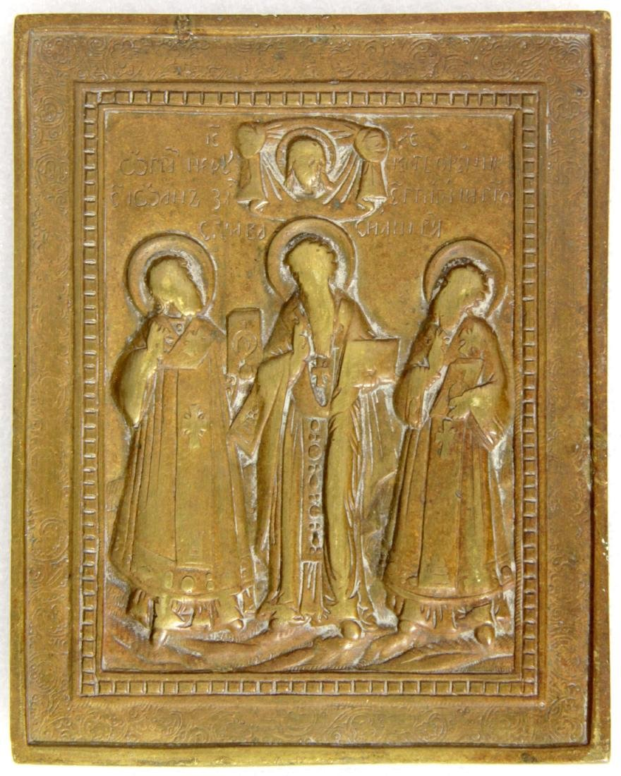 Saints Hierarchs Russian Icon, 19th C
