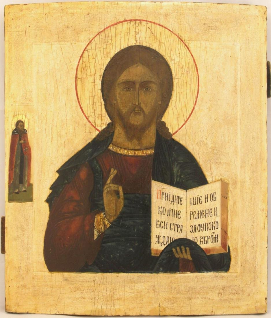 Christ the Almighty, Saint Russian Icon, 18th C