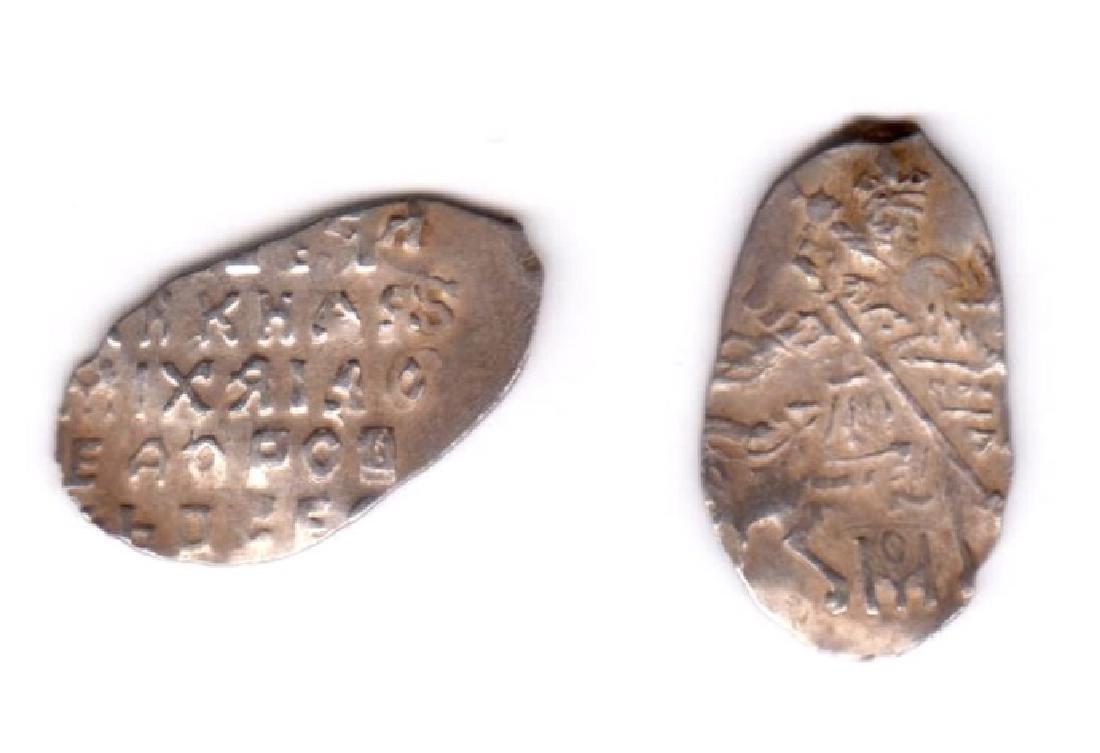 Mikhail Feodorovich Romanov Russian Coin, 1613-45
