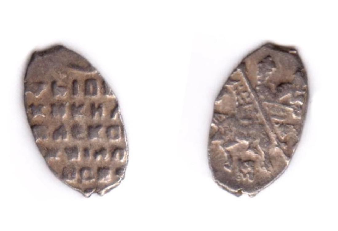 Alexei Mikhailovich Romanov Russian Coin, 1645-76