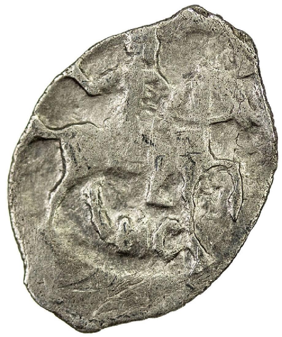 Feodor Ivanovich Rurik Denga Russian Coin, 1584-98