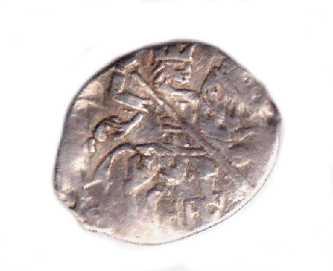 Denning Russian Coin, 1619