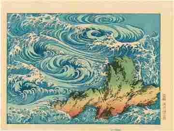 Hokusai Katsushika: Whirlpools At Awa No Naruto