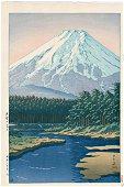 Kawase Hasui: Mt. Fuji From Oshino Hakkai