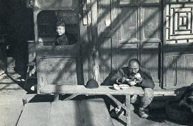 CARTIER-BRESSON - Peking, 1949