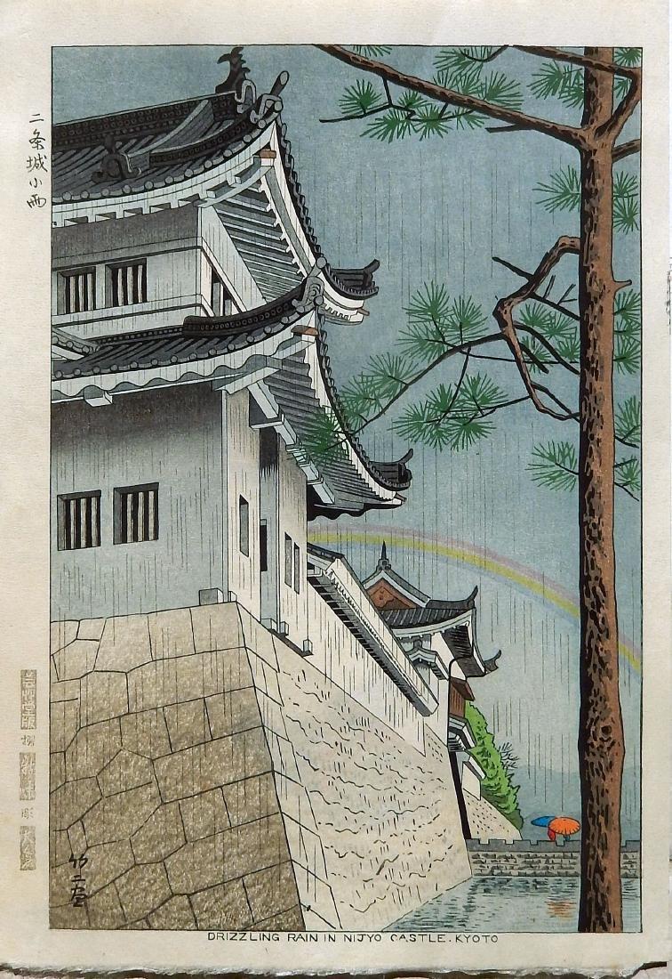 Asano Takeji: Drizzling Rain in Nijyo Castle, Kyoto