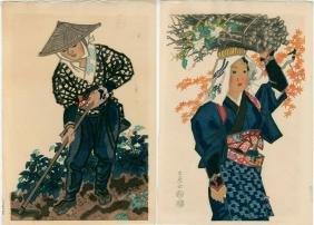 Eiichi Kotozuka: Two Prints c.1950