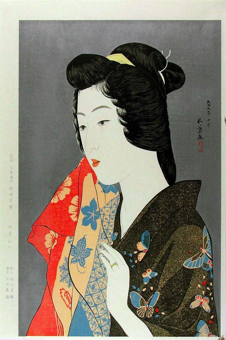 Hashiguchi Goyo: Woman with a Hand Towel