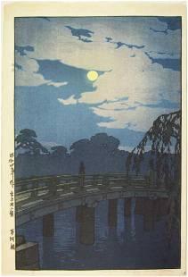 Hiroshi Yoshida: Hirakawa Bridge+Bonus Print