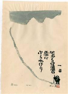 Iwa Akiyama: Mountaineer