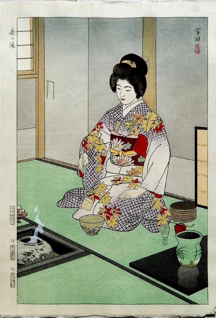 Kasamatsu Shiro: Chanoyu (Tea Ceremony)
