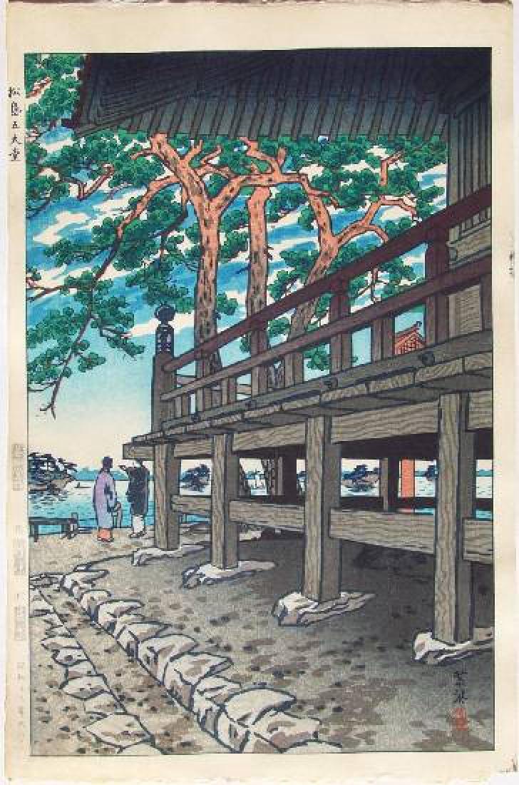 Kasamatsu Shiro: Godaido Shrine, Matsushima+Bonus Print