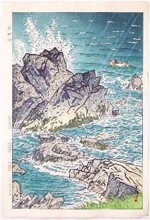 Kasamatsu Shiro: Inubo Point+Bonus Print