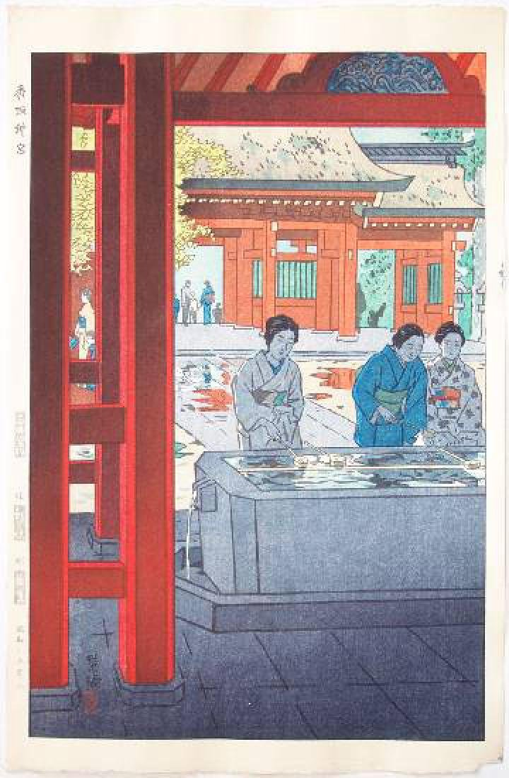 Kasamatsu Shiro: Katori Shrine+Bonus Print