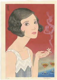 Paul Binnie :1920's Moga: A Modern Girl