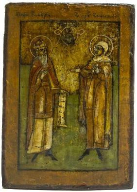 Saints Zachariy & Elizaveta Russian Icon, 19th C