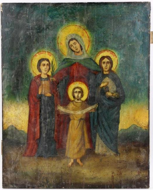 Antique Christ & Saints Russian Icon