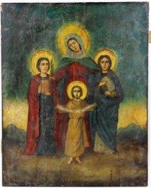 Antique Christ & Saints Russian Icon