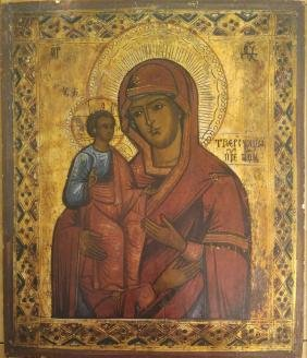 Antique Three Handed Mother of God Russian Icon, 19th C