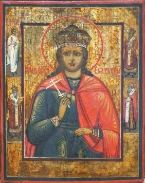 Saint Catherine of Alexandria Russian Icon, 19th C
