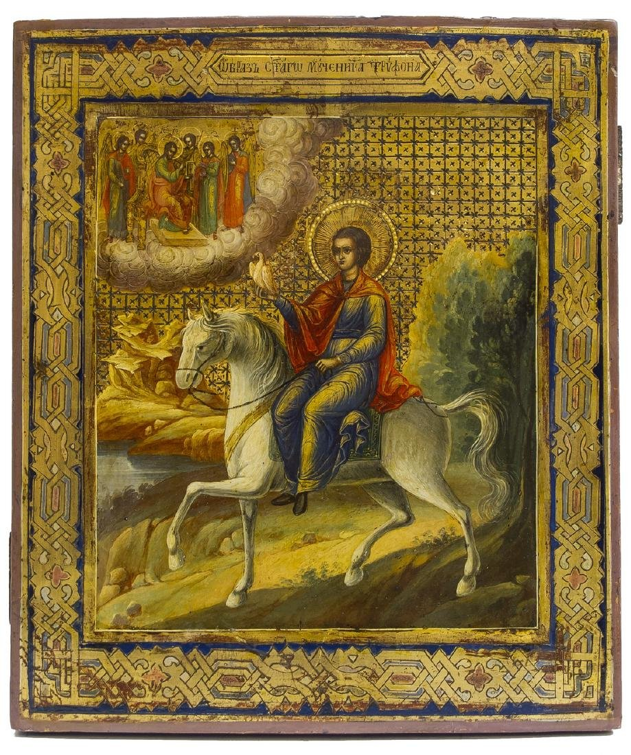 Martyr Trifon Russian Icon, 19th C