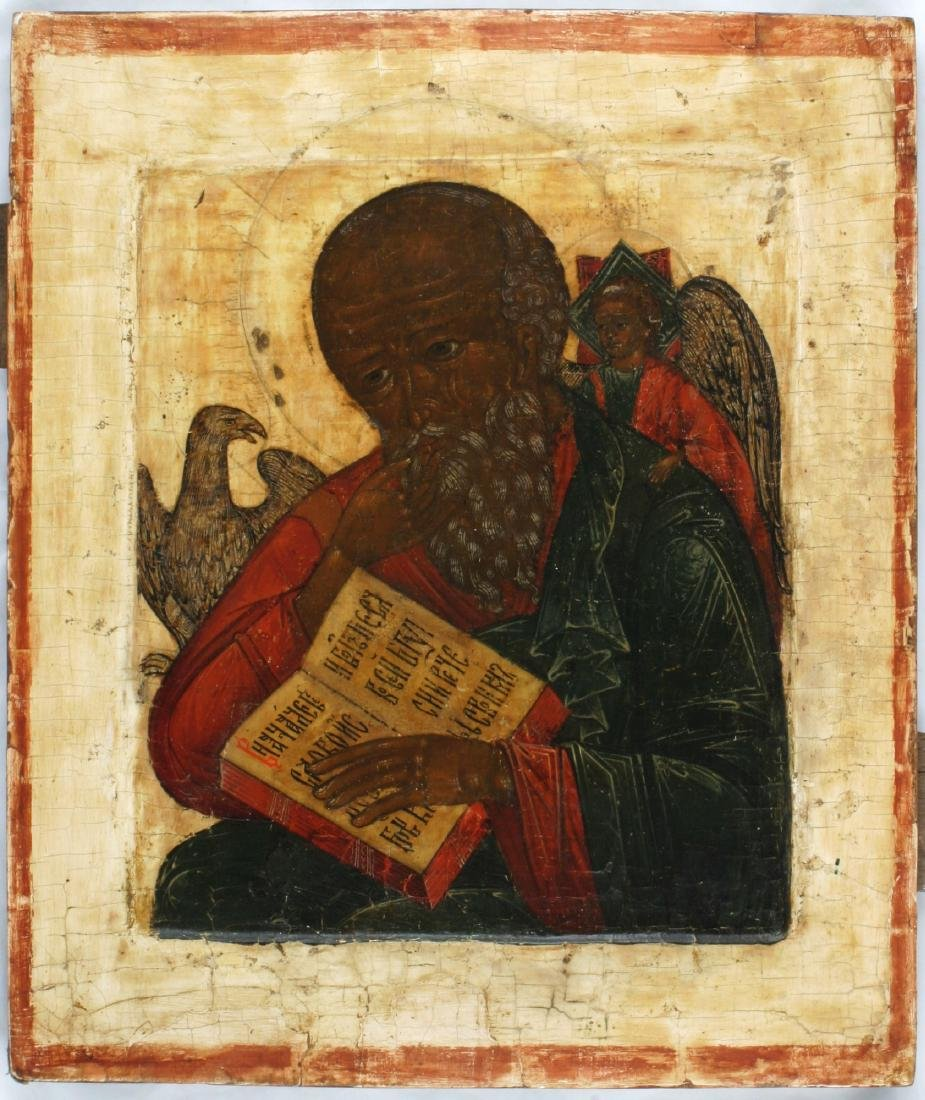 Saint Apostle & Evangelist John Russian Icon, 18th C
