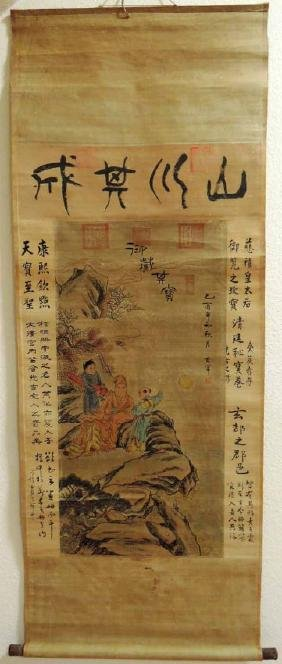Chinese Hanging Scroll Painting 19th/20th century