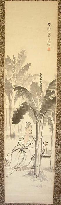 Japanese Scroll Painting Poet Zengzhi by Souishi