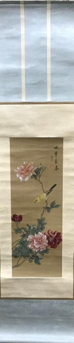Chinese Qing Silk Scroll Painting of Flower & Birds
