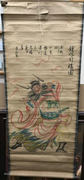 Chinese Qing Dynasty Paper Scroll Painting