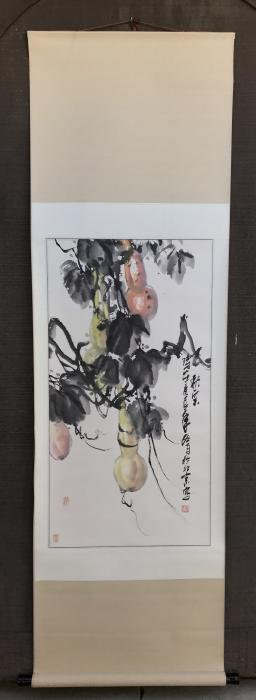 Abstract Gourds Chinese Scroll Painting