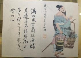 Booklet of 8 paintings by Fei Dan Xu