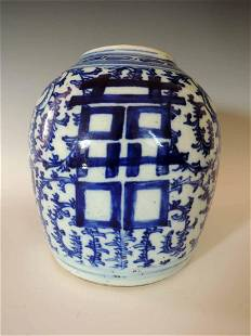 Chinese Qing Blue & White Jar, Double Happiness Symbol