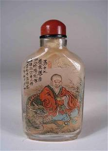 Interior Painted Chinese Glass Snuff Bottle