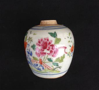 Chinese Famille Rose Jar & Cover, Qianlong