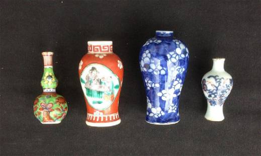 Four Chinese Miniature Vases