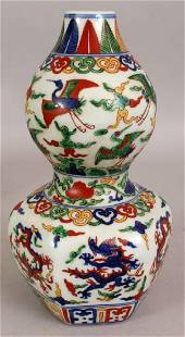 Chinese Ming Style Wucai Double Gourd Porcelain Vase