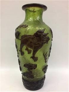 Chinese Art Overlay Peking Glass Vase