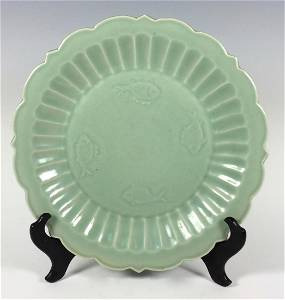 Chinese Celadon Fish Design Porcelain Plate, 20th C