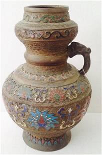 Antique Chinese Enamel Cloisonné Brass Vase