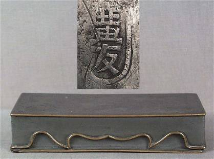 Chinese Scholar Pewter Box by Huang You, 19th C