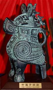 Chinese Shang Dynasty Owl Shaped Wine Decanter