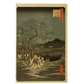 Ando Hiroshige: Oji, No. 118, New Year's Eve Foxfires