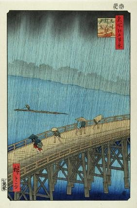 Ando Hiroshige: Sudden Shower Over The Ohashi Bridge